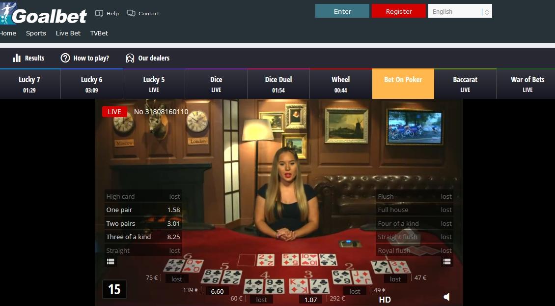 Как создать онлайн казино бесплатно самостоятельно путин про игровые аппараты легализуют